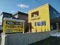 からだ回復センター札幌のお知らせ