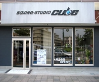 BOXING・STUDIO CUBE