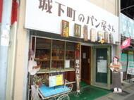 茶蔵I's