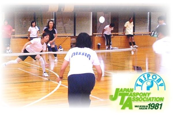 日本タスポニー協会 公式ホームページの案内画像