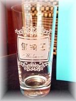ロングタンブラーグラス