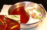 中国四川料理 川香