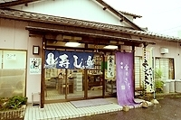 宅配寿司 金のさち 【公式】