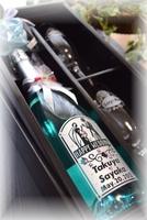 スパークリングワイン750ml&シャンパングラスペア2