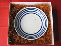 陶磁器 砥部焼ギフト 六寸皿 独楽