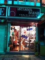 イスタンブール バザール