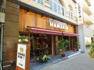 JAPANESE × ITALIAN BARUはHAMAKIN