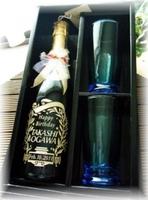 スパークリングジュース750ml&グラスセット