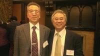 統合医学/環境科学国際シンポジューム2013