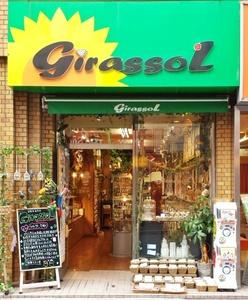 GirassoL大須店
