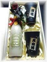 【飲む糀】甘酒ボトル