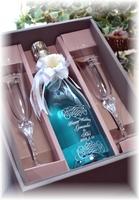 【限定】スパークリングワイン・ブランドブルー&クリスタルペアシャンパングラス化粧箱セット