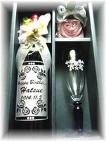 フルボトルワイン&グラス070