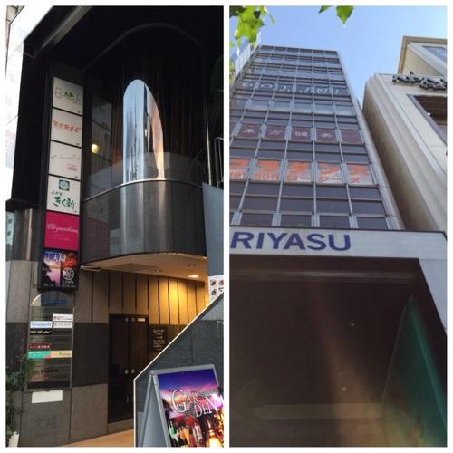 栄駅からわずか1分!本格整体サロンがオープン