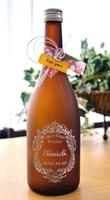 鳳凰聖徳 特別純米酒