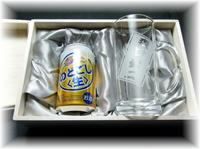 缶ビール350ml&ジョッキ木箱セット