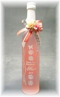 【限定】桜ほの香/万上桜葉梅酒