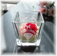 ガラスカップ/Trapezoid