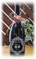日本酒・純米大吟醸
