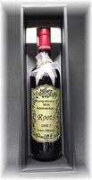 赤・白ワイン750ml/フランス産