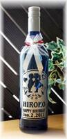 ブルーワイン白750ml/スクリューキャップ