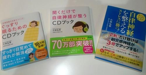 アモンボイスミュージックスクール     ミリオン達成!