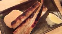 鮭ハラスのひと汐焼き