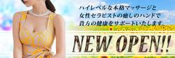 Sun Flower〜サンフラワー