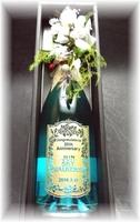 スパークリングワイン750ml/ブラン・ド・ブルー(米国産)