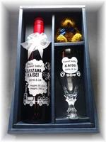フルワイン&フルートグラスセット