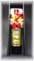 Xmas 赤ワイン750ml
