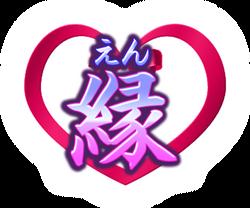 蕨駅の泡泡洗体・アロマエステ【縁】マッサージ・リラクゼーション