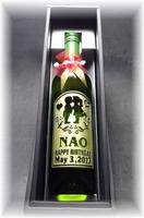 白ワイン750ml