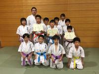 蓮田カップに11名参加しました。
