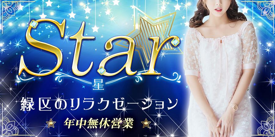 Star〜星の案内画像