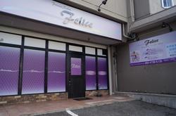 昨年11月オープンしたばかりの新店舗! 今人気のメンズ系リラクゼーションなので高収入間違いなし!