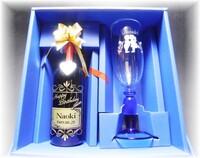 【やさしい泡のスパークリングワイン250ml&グラスセット】