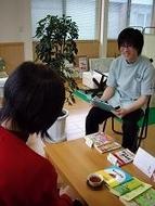 赤ひげ塾はバランス活性療法院