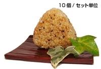 玄米むすび(むぎ醤油)