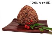 玄米むすび(三穀)