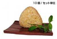 玄米むすび(素)