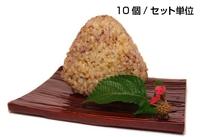 玄米むすび(しそ)