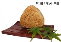玄米むすび(醤油)