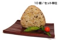 玄米むすび(ごま)
