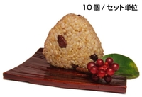 玄米むすび(黒大豆)