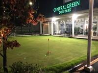 セントラルグリーン