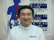 秋田市の腰痛カイロプラクティック ふぁみり〜