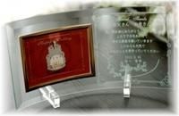 贈呈記念メモリアルフレーム