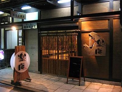 金沢近江町市場直送の魚料理をぜひ