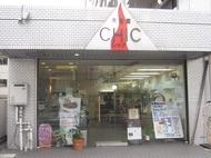 美容室 CHIC
